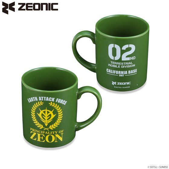 機動戦士ガンダム ジオン公国地球方面軍 マグカップ
