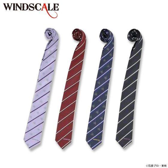 仮面ライダーW WIND SCALE ネクタイ WSストライプ柄 レッド、ブラック、ラベンダー、ネイビー