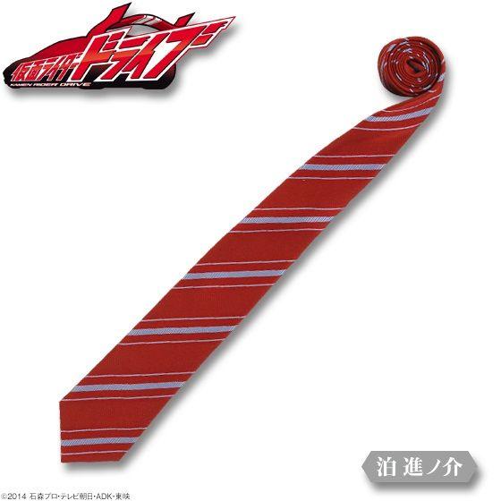 仮面ライダードライブ 泊進ノ介ネクタイ 中ストライプ レッド×グレー(大剣幅8cm)