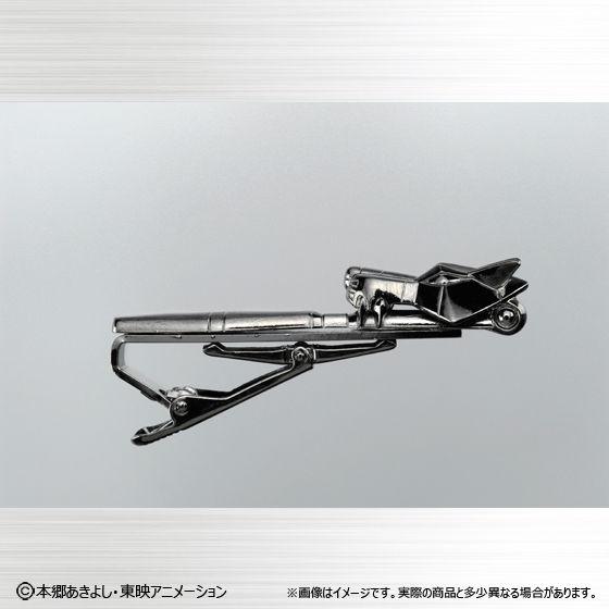 デジタルモンスター ウェポンタイピン オメガモン(グレイソード、ガルルキャノン)