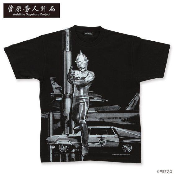 ウルトラセブン 菅原計画Tシャツ