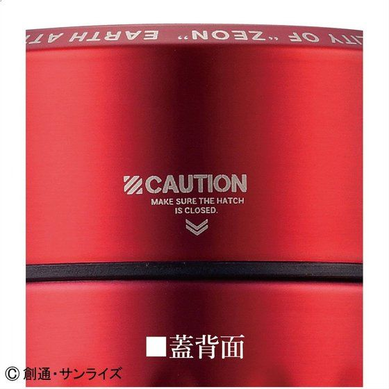 ジオン公国地球方面軍  コーヒーボトル【3次:2018年6月発送】