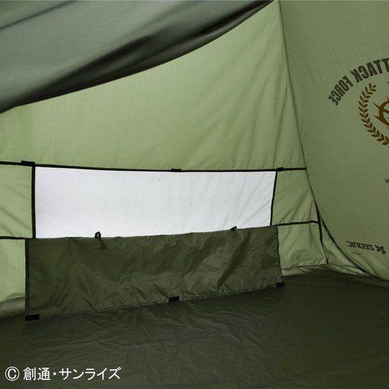 ジオン公国地球方面軍 サンシェード【3次:2018年6月発送】