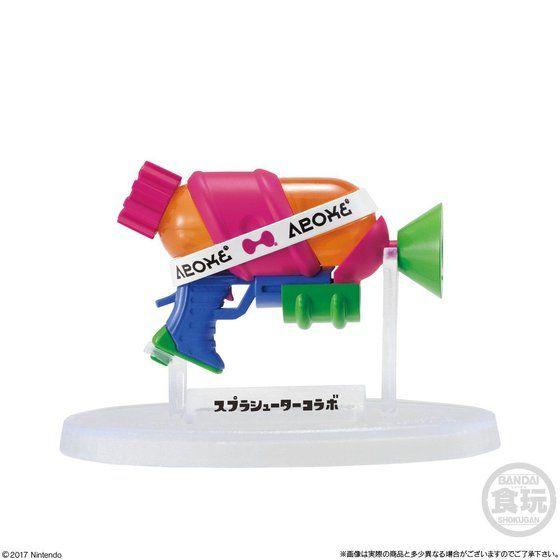 スプラトゥーン2 ブキコレクション3(8個入)