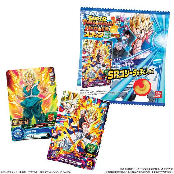 スーパードラゴンボールヒーローズスナック3