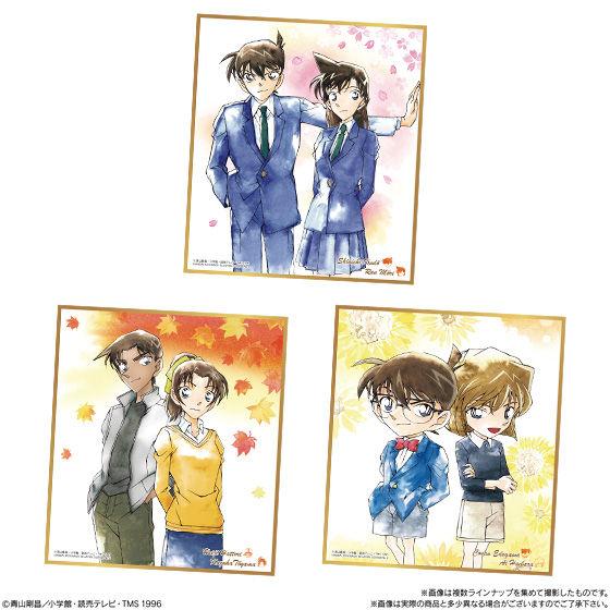 名探偵コナン色紙ART