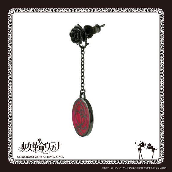 少女革命ウテナ × ARTEMIS KINGS 薔薇の刻印 ピアス/イヤリング