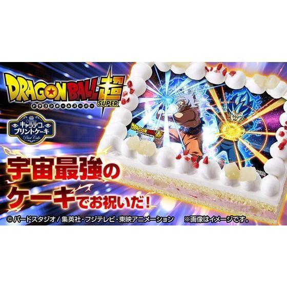[キャラデコプリントケーキ] ドラゴンボール超