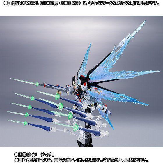 METAL ROBOT魂 〈SIDE MS〉 光の翼&ハイマットフルバーストエフェクトセット