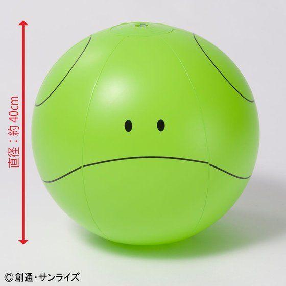 ハロ ビーチボール(グリーン/ピンク)【2次:2018年6月発送】
