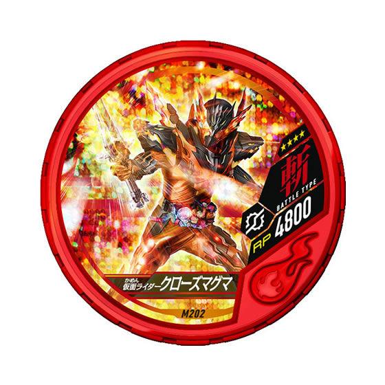 仮面ライダー ブットバソウル モット08