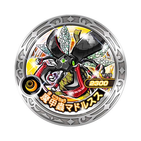 魔神デスロット 魔神メダル 〜魔神降臨編〜