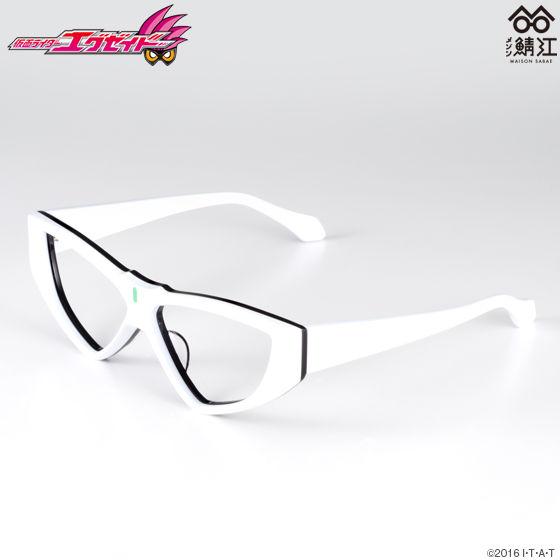 仮面ライダーエグゼイド×メゾン鯖江 眼鏡(大人用)ホワイトフレーム