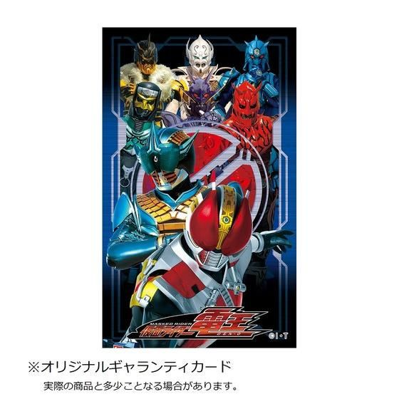 仮面ライダー電王×MATERIAL CROWN デネブイメージ プチネックレス