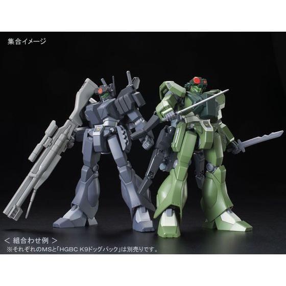 HGBF 1/144 ゴーストジェガン M 【再販】