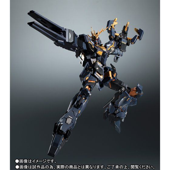 ROBOT魂 〈SIDE MS〉 バンシィ・ノルン SPパック [リアルマーキングVer.]