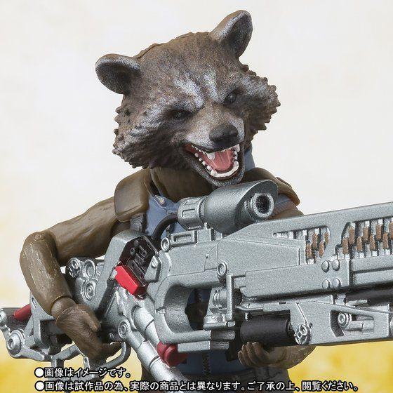 S.H.Figuarts ロケット・ラクーン(アベンジャーズ/インフィニティ・ウォー)