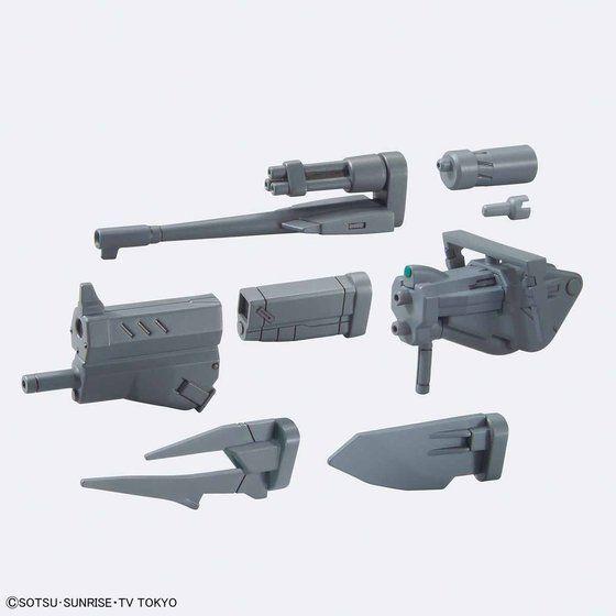 HGBC 1/144 チェンジリングライフル