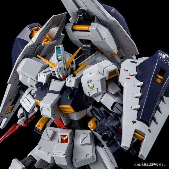 MG 1/100 ガンダムTR-1 [ヘイズル改]用 シールド・ブースター拡張セット