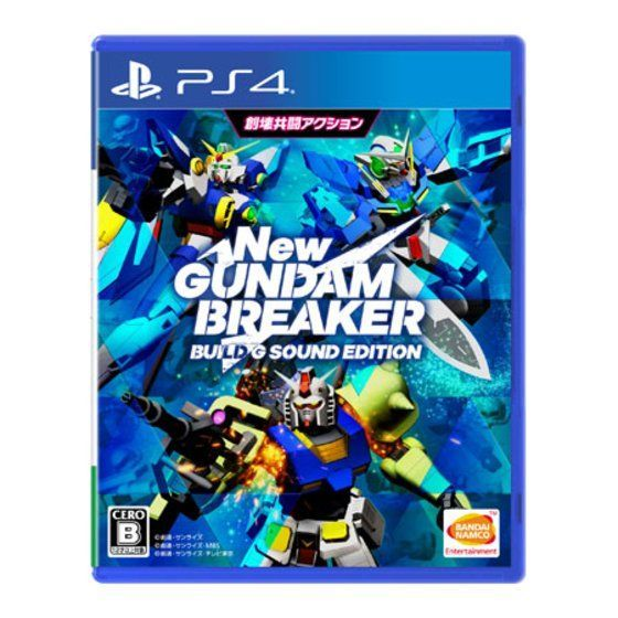 PS4 New ガンダムブレイカー ビルドGサウンドエディション