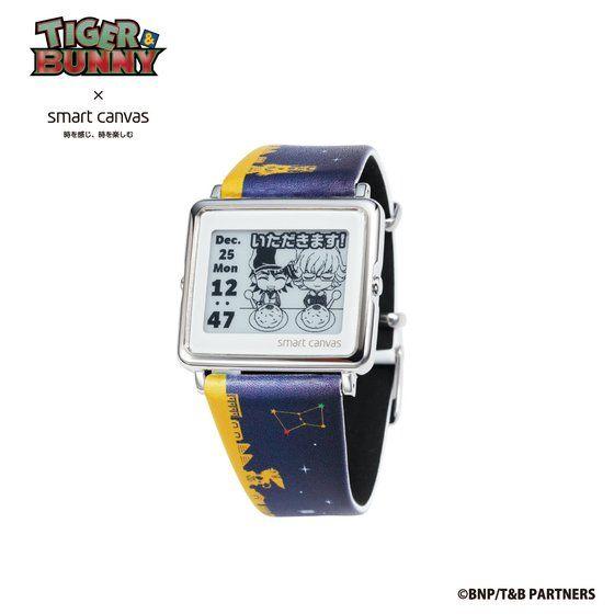 TIGER & BUNNY ×  Smart Canvas (スマートキャンバス) デジタル腕時計【2018年7月発送予定】