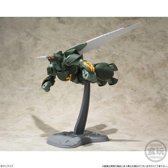 スーパーミニプラ 機甲界ガリアン 飛行兵ウィンガル