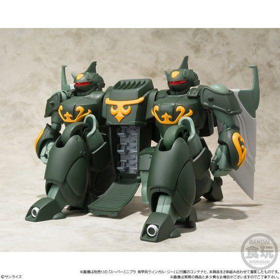 スーパーミニプラ 機甲界ガリアン 飛甲兵ウィンガル【プレミアムバンダイ限定】