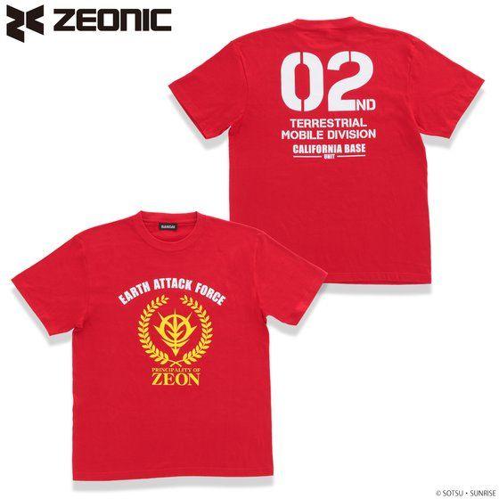 機動戦士ガンダム ジオン公国地球方面軍 Tシャツ レッドver.