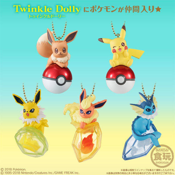 Twinkle Dolly Pokémon