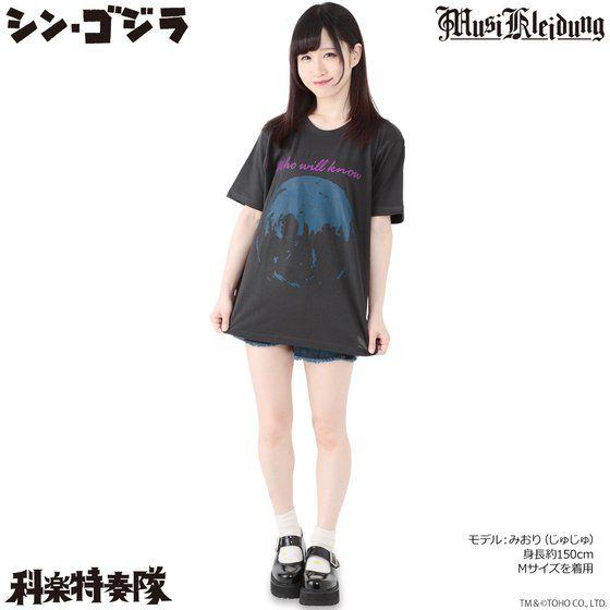 Musikleidung シン・ゴジラ Tシャツ 悲劇