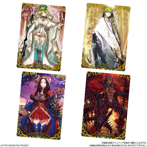 Fate/Grand Orderウエハース3