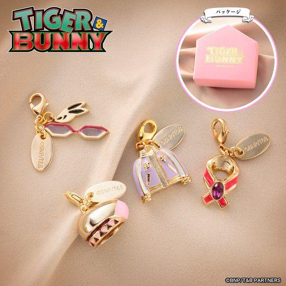 TIGER & BUNNY アクセサリーチャーム 4種セット ピンクボックス(バーナビー/カリーナ/イワン/ネイサン)