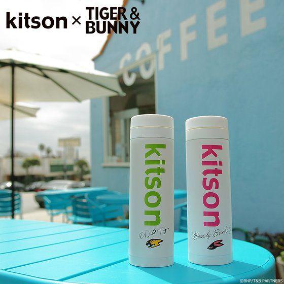 kitson × TIGER & BUNNY ステンレスボトル ※オリジナルハンカチ付き アニメ・キャラクターグッズ新作情報・予約開始速報