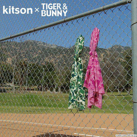 kitson × TIGER & BUNNY 大判ストール ※オリジナルハンカチ付き アニメ・キャラクターグッズ新作情報・予約開始速報