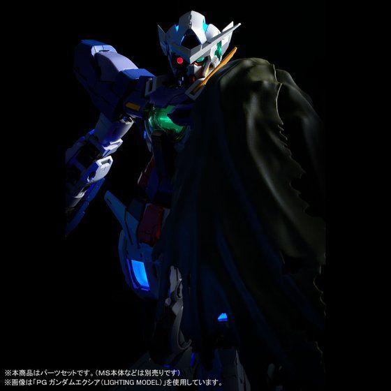 PG 1/60 ガンダムエクシア用リペアパーツセット 【3次:2018年7月発送】