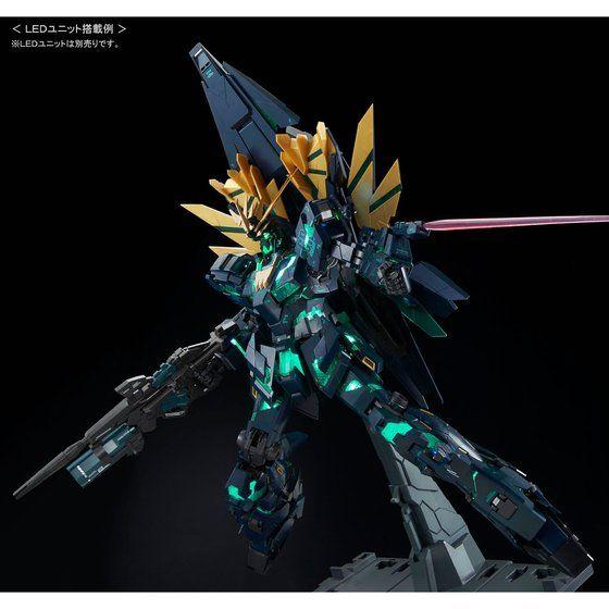 PG 1/60 RX-0[N] ユニコーンガンダム2号機 バンシィ・ノルン(最終決戦Ver.)【2018年7月発送】