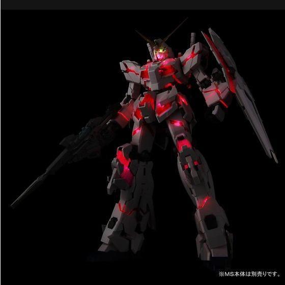 PG 1/60 RX-0 ユニコーンガンダム用 LEDユニット〔RX-0シリーズ兼用〕【2018年8月発送】