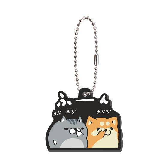 ボンレス犬とボンレス猫 カプセルラバーマスコット2