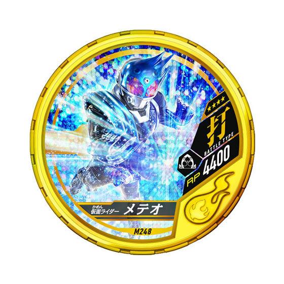 仮面ライダー ブットバソウル モット09