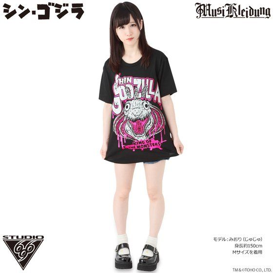 Musikleidung シン・ゴジラ Tシャツ ゴジラ第2形態