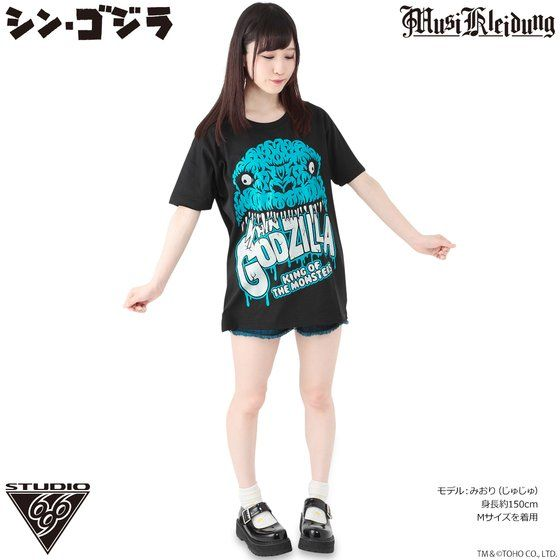 Musikleidung シン・ゴジラ Tシャツ ゴジラ第4形態