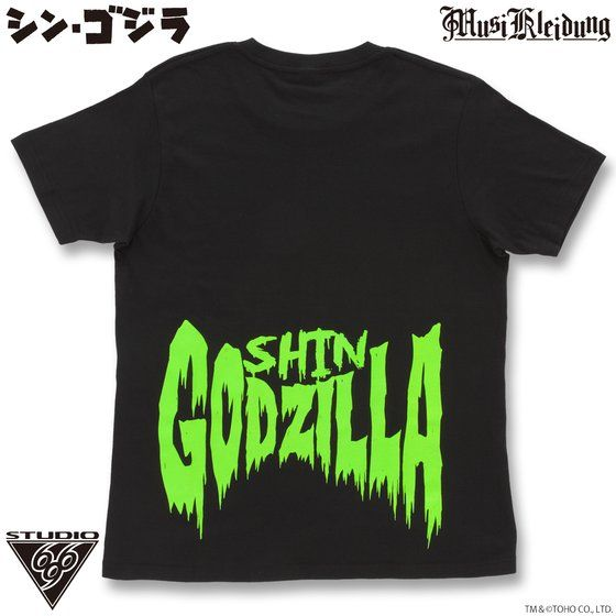 Musikleidung シン・ゴジラ Tシャツ 咆哮