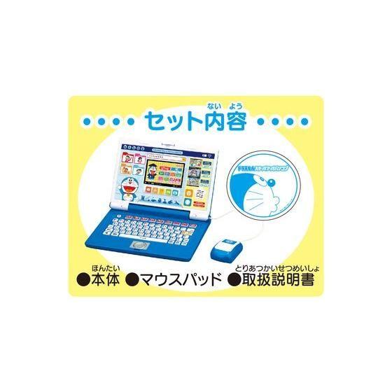 ドラえもんステップアップパソコン