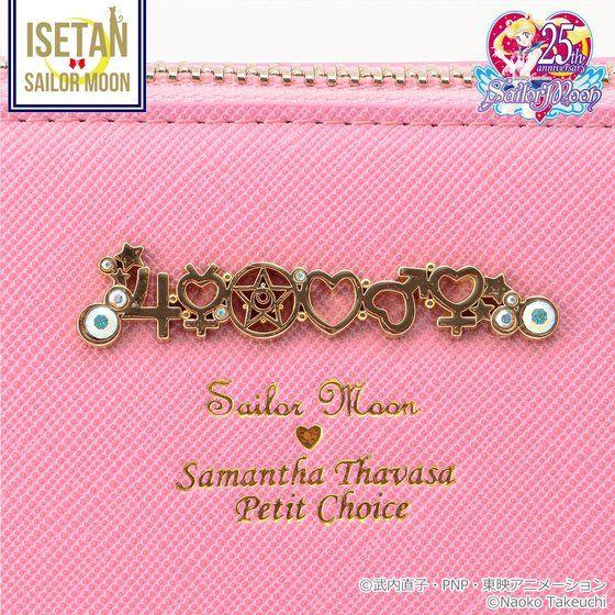 【Samantha Thavasa Petit Choiceコラボ】美少女戦士セーラームーン マルチポーチ