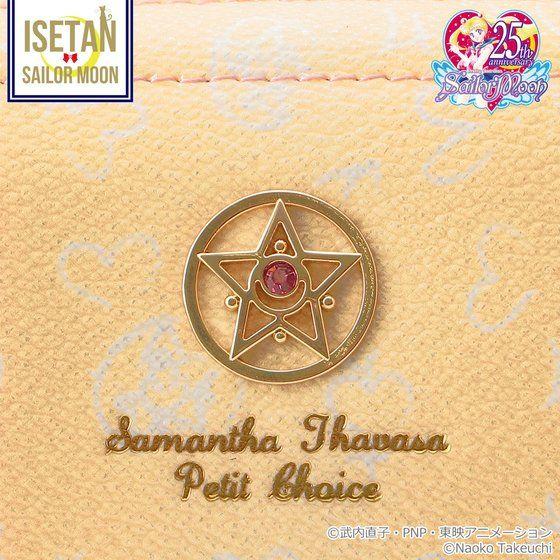 【Samantha Thavasa Petit Choiceコラボ】美少女戦士セーラームーン セーラー戦士総柄PVCポーチ