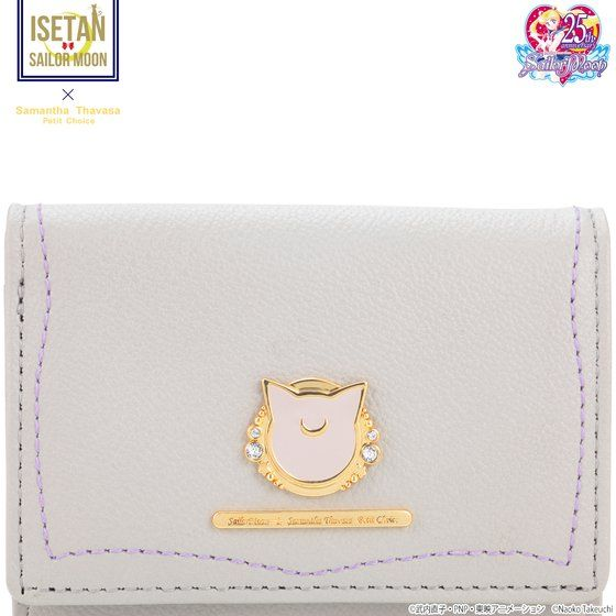 【Samantha Thavasa Petit Choiceコラボ】美少女戦士セーラームーン ダイアナミニ財布