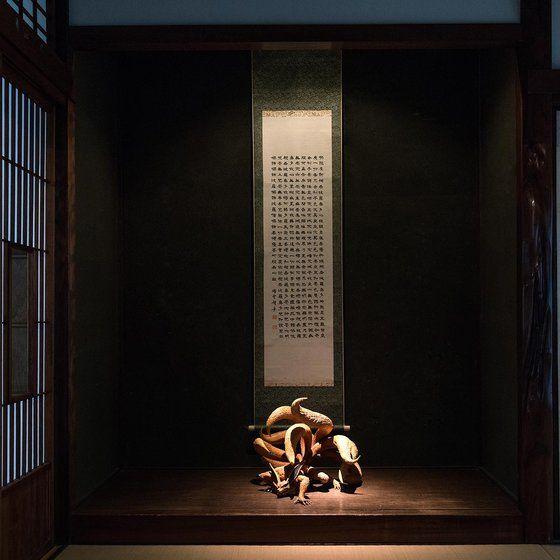 Precious G.E.M.シリーズ NARUTO-ナルト- 疾風伝 九喇嘛(クラマ)