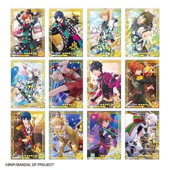 ドリフェス!カード コレクターズエディションB