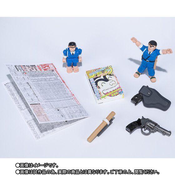 【先着販売】S.H.Figuarts 両津勘吉 JUMP 50th ANNIVERSARY EDITION ~II~【ジャンプ展記念商品】
