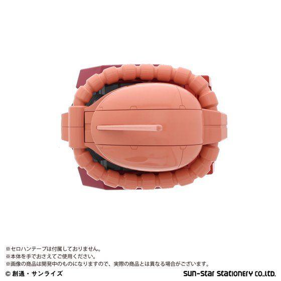機動戦士ガンダム シャア専用ザクヘッド テープカッター